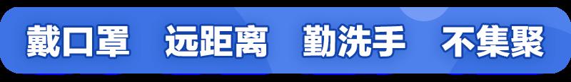 """浙江疫情防控信用服务:出台十大举措、披露377条疫情防控失信信息、开设""""绿色通道""""图片"""