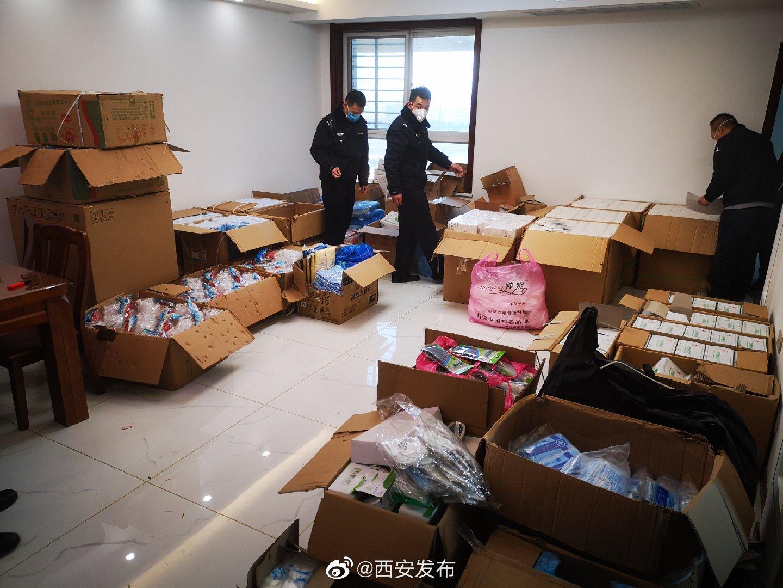 西安警方破获一起生产销售不合标医疗器材案件图片