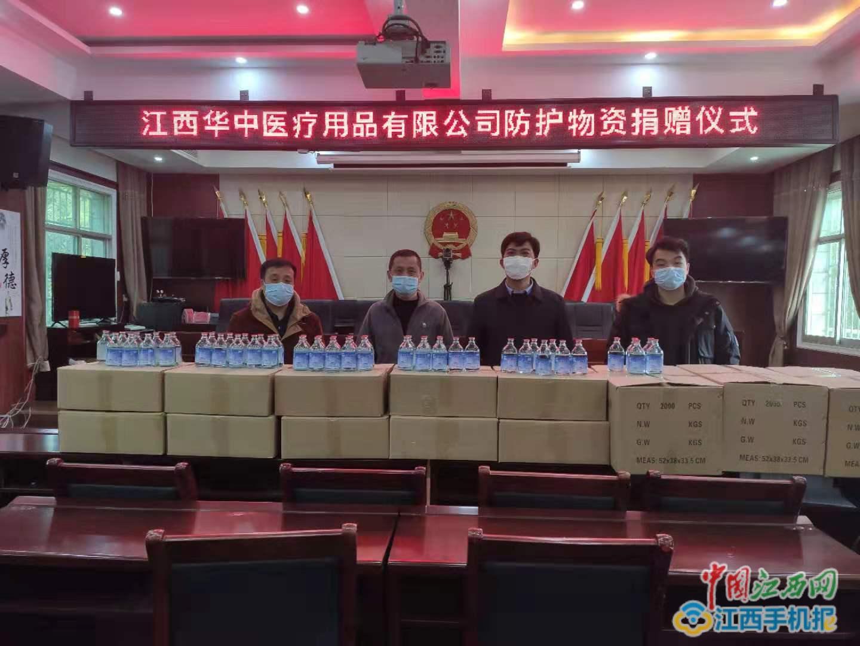 新建区:政协委员爱心捐赠医用物资助力疫情防控