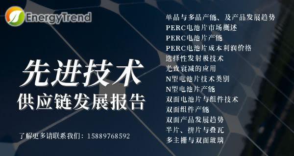 储能产业资讯:中国储能学科5年
