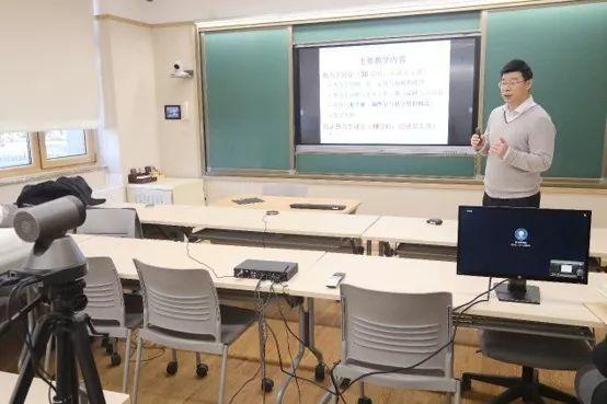 """北京大学""""线上开学"""" 4000余门"""