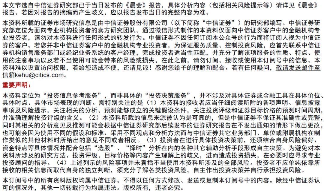 http://www.jienengcc.cn/gongchengdongtai/191472.html