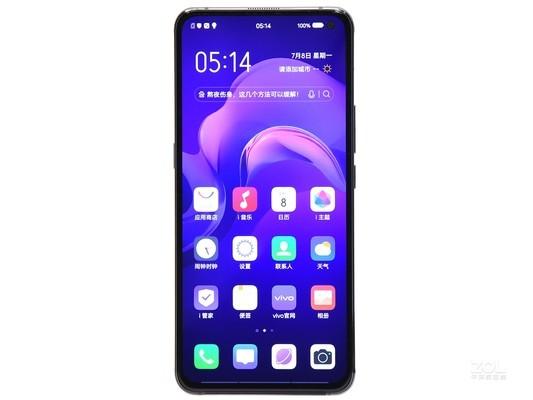 vivo X30 Pro(8G/128G/5G版)安徽3998元