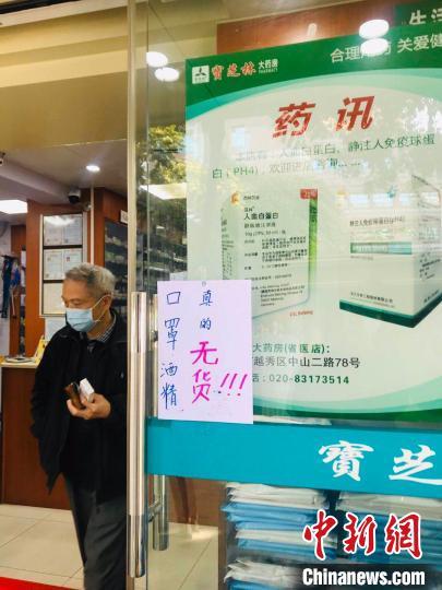广东加强医疗器械监督检查 查扣问题医用口罩120万余只