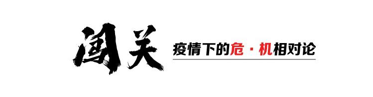 """便利蜂再建鲜食工厂,高毛利鲜食成便利店竞逐""""香饽饽""""图片"""