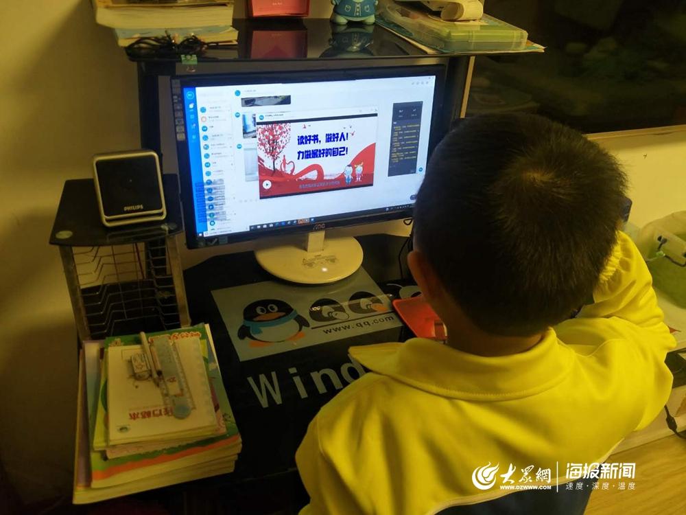 青岛西海岸新区双语小学西校区举行线上开学典礼