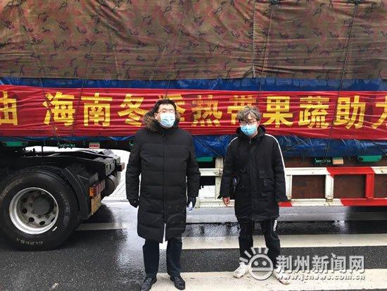 荆州市商务局完成海南支援第二批生活物资交接分配