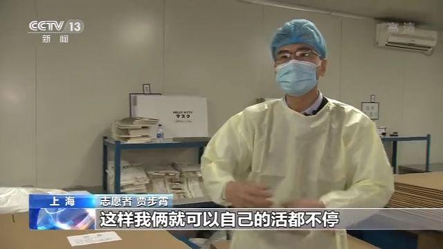战疫情丨上海口罩生产厂的志愿者们