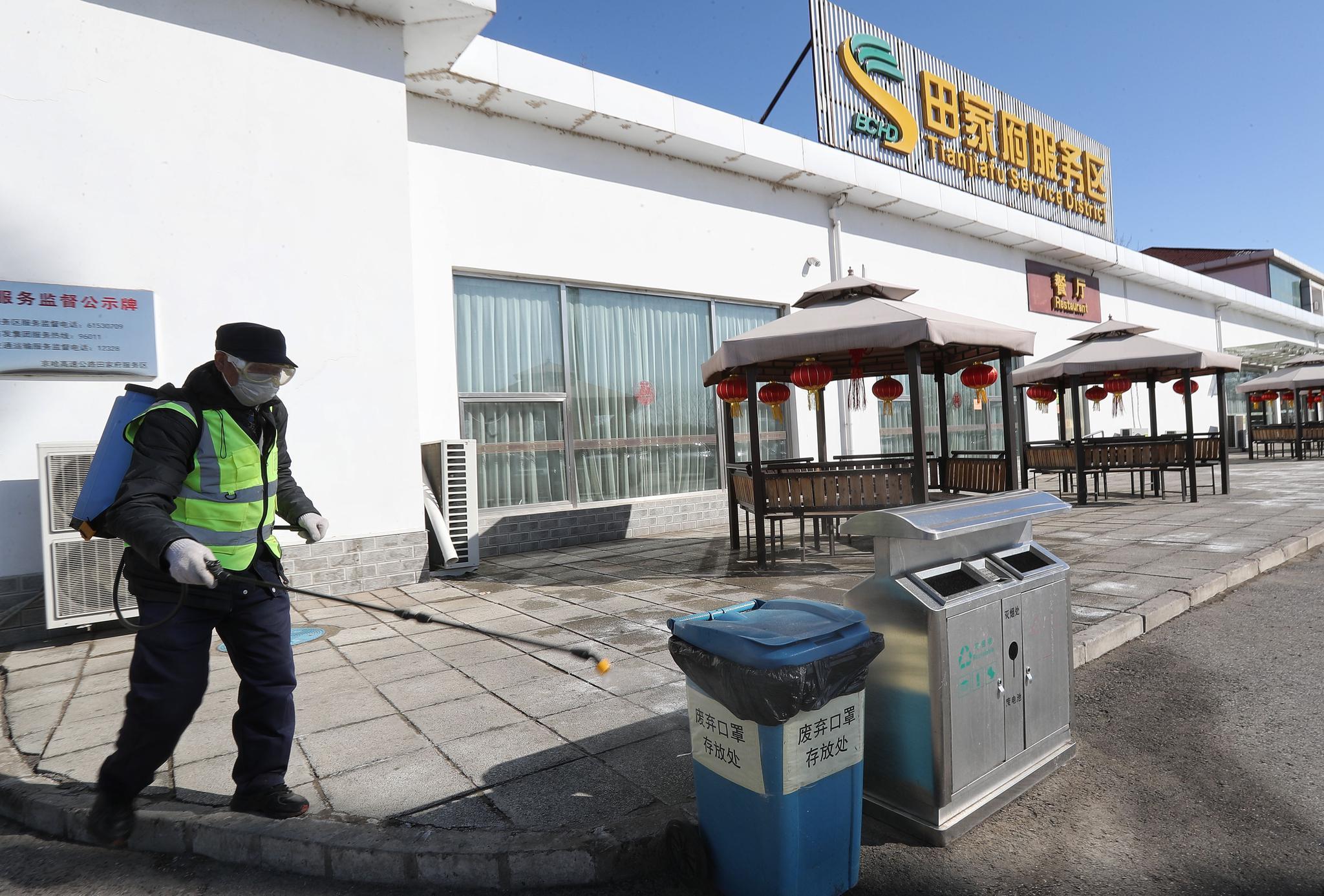 北京防疫期间高速免通行费首日 记者现场探访图片