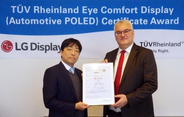 """LG Display车载用P-OLED面板荣获首家""""眼部舒适度显示屏""""认证"""