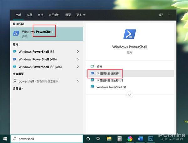 Windows 10用固态硬盘还是卡?试试这个提速妙招