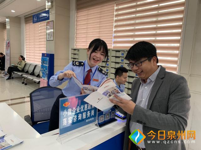 福建惠安:减税降费5.81亿元 让企业轻装上阵