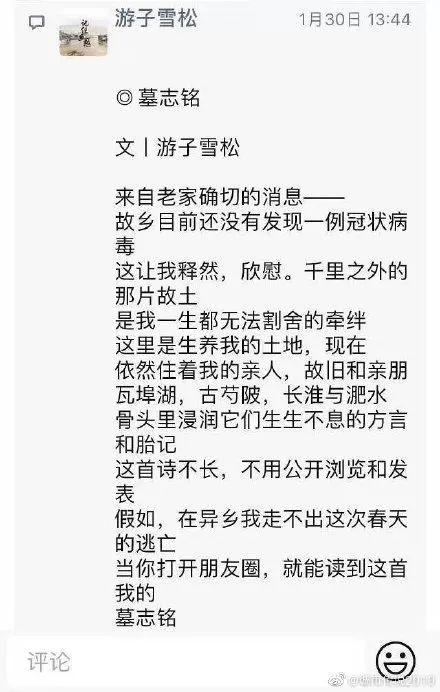 Zhongguo zheng zhi si xiang xin quan