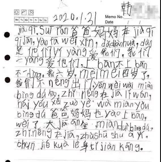 这篇拼音写成的防疫日记让人感动(图)