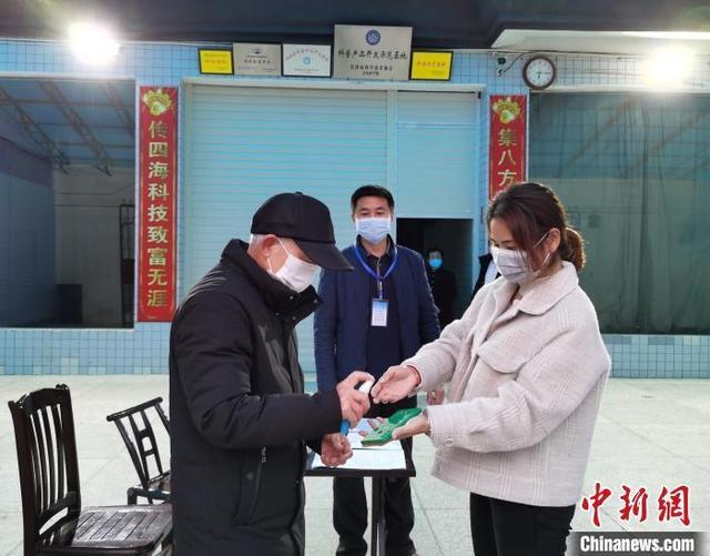 湖南1.6万名防疫联络员覆盖复工复产企业2万余家