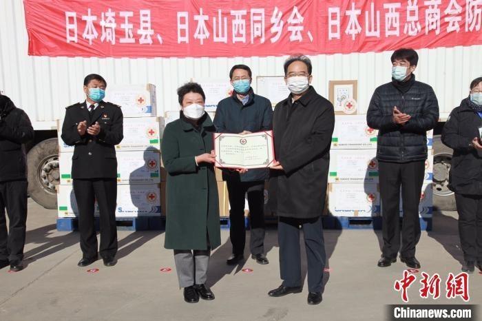 日本埼玉县、日本山西总商会、日本山西同乡会向山西捐赠1.5万只口罩和2450盒消毒纸巾。 山西省外事办提供