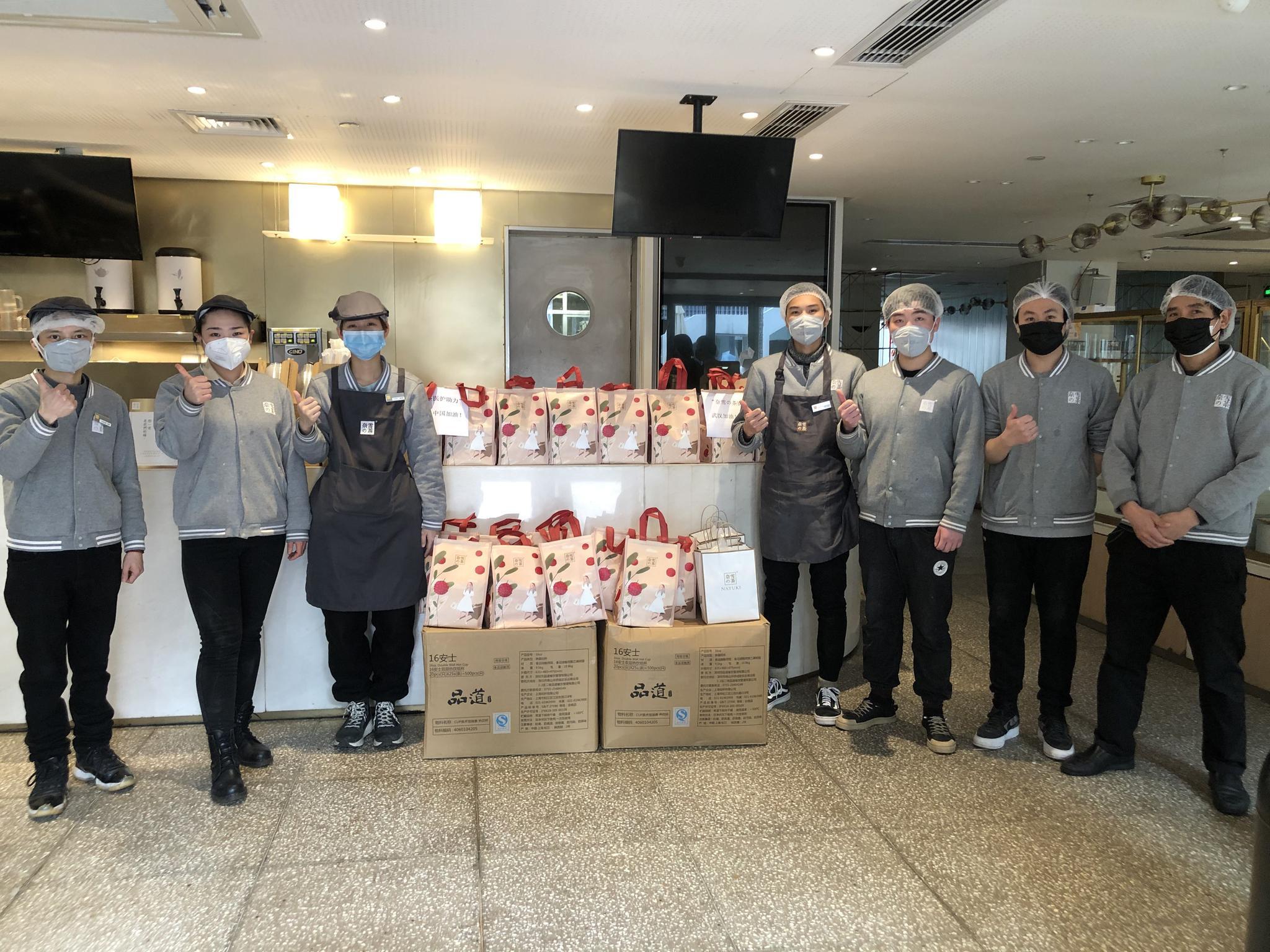 奈雪的茶全面升级消毒措施图片