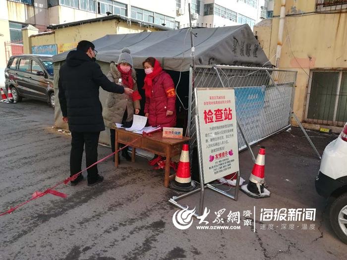 莱芜凤城街道石家庄社区:严寒之中送温暖 众志成城抗疫情
