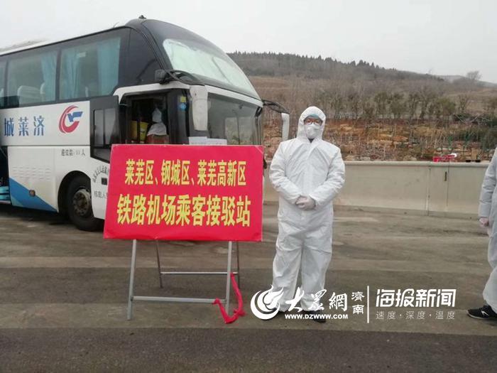 莱芜雪野镇卫生院:昼夜鏖战 抗击疫情