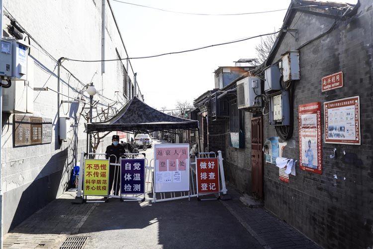 北京东西城胡同实行封闭式管理|组图图片