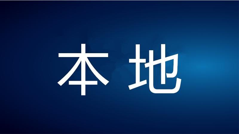 湖南省消委会:发挥消委组织桥梁纽带作用,服务支持市场主体发展