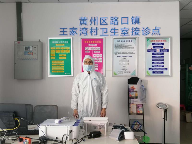 """报警、""""封村""""、募捐:一名黄冈村医的""""战疫""""图片"""