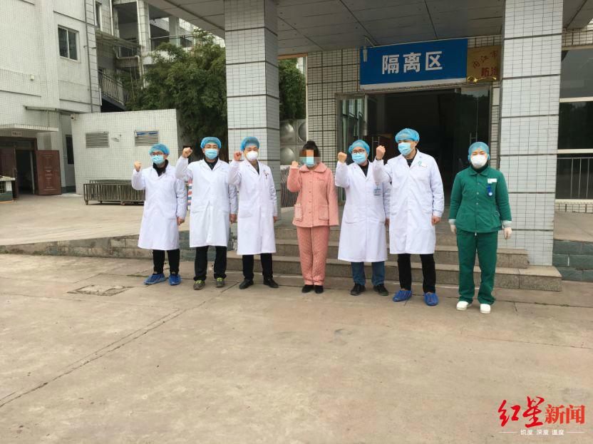又1名新冠肺炎患者治愈出院!四川内江累计治愈6人图片