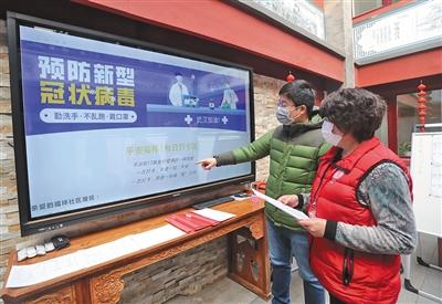 北京又有8例新冠肺炎患者出院