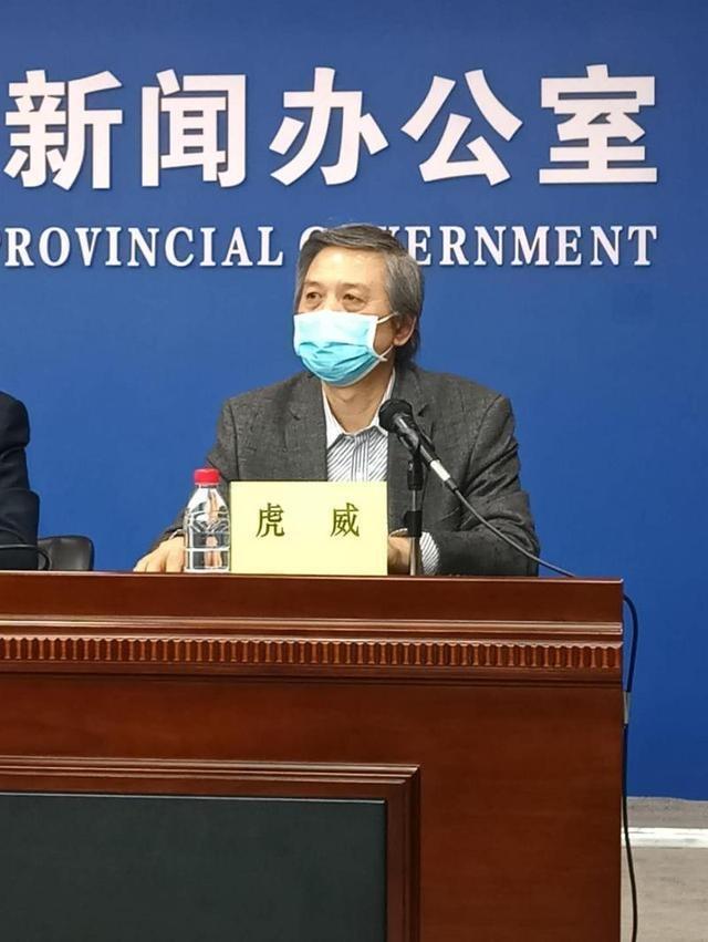 发布会快讯 此次入驻西安市公共卫生中心的工作人员构成和前期准备情况说明