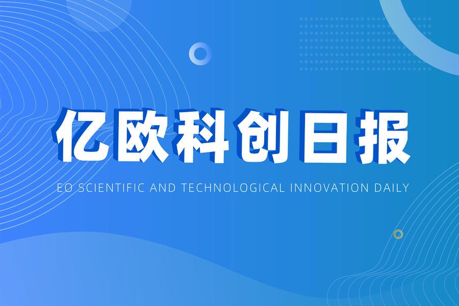 科创日报丨华为将发布多款5G新品;石头科技创科创板公司发行价新高