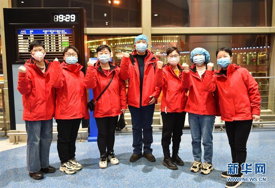 山西省第十批支援湖北医疗队出征图片