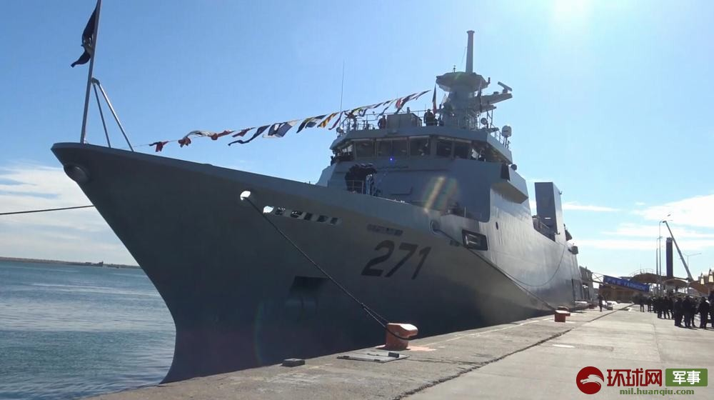 巴基斯坦巨资引进欧洲巡逻舰 交付时连舰炮都没有