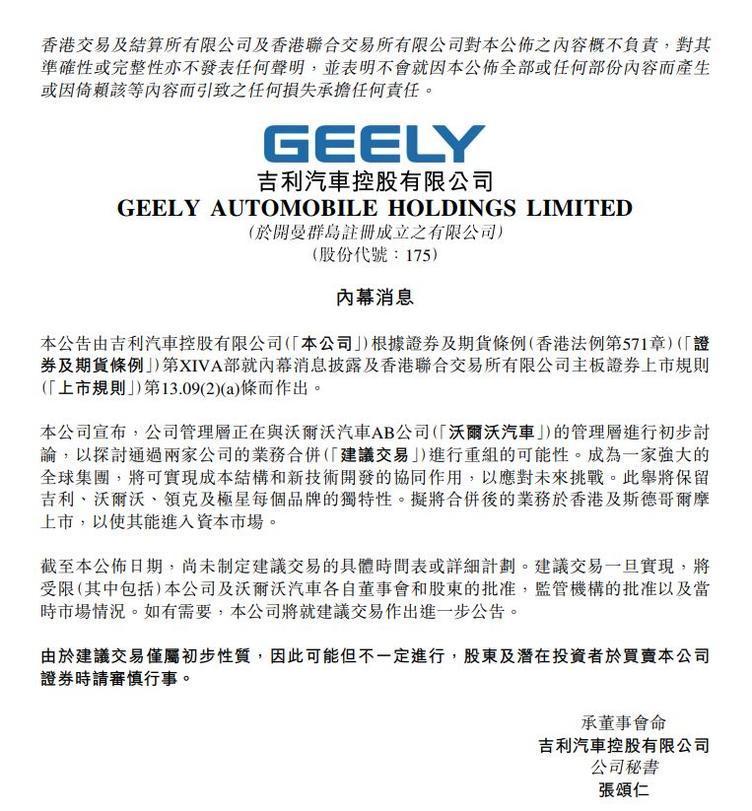 http://www.carsdodo.com/zonghexinwen/356396.html
