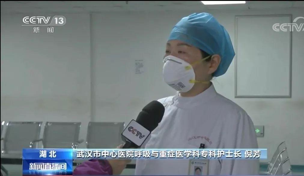 亲历者讲述:武汉市中心医院医护人员被感染始末图片