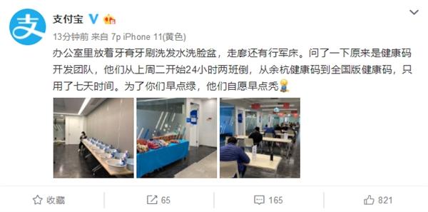 http://www.xqweigou.com/dianshangshuju/106884.html