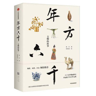 http://www.fanchuhou.com/tiyu/1808376.html