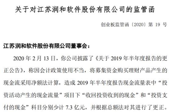 http://www.fanchuhou.com/junshi/1809131.html