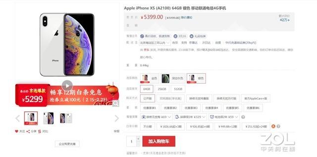 http://www.fanchuhou.com/guona/1809026.html