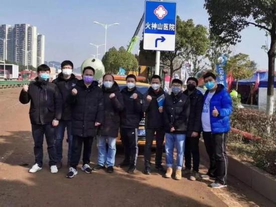 共筑长城、抗击疫情 北京市政协科技委在行动