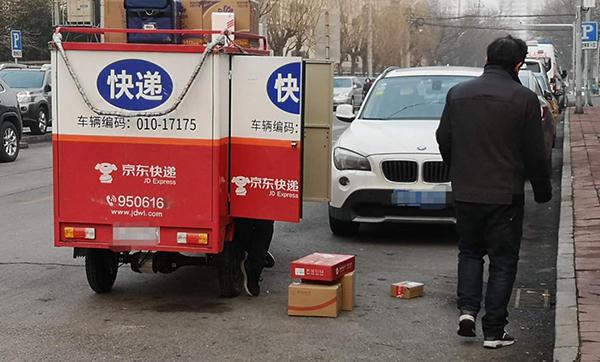 http://www.shangoudaohang.com/chukou/292212.html