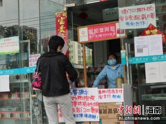 """海口龙华区""""六小""""门店有序开业 无接触消费成共识"""
