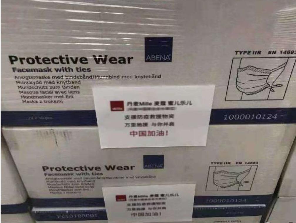 """丹麦乳企""""麦蔻""""海外采购10万只口罩支援抗疫图片"""