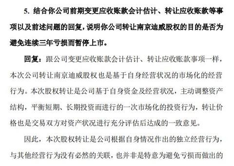 http://www.fanchuhou.com/jiankang/1809485.html