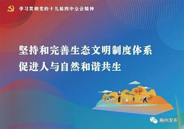 【献爱心】香港梅州社团总会捐款捐物支援家乡抗疫,陈敏张爱军等出席捐赠仪式