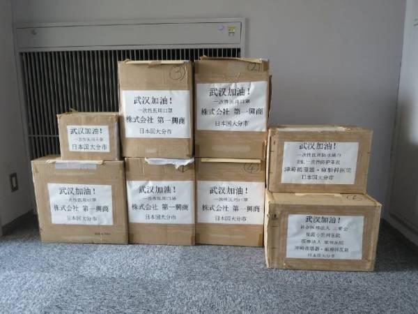 日本又送来一批物资,可中国网友的态度却变了…