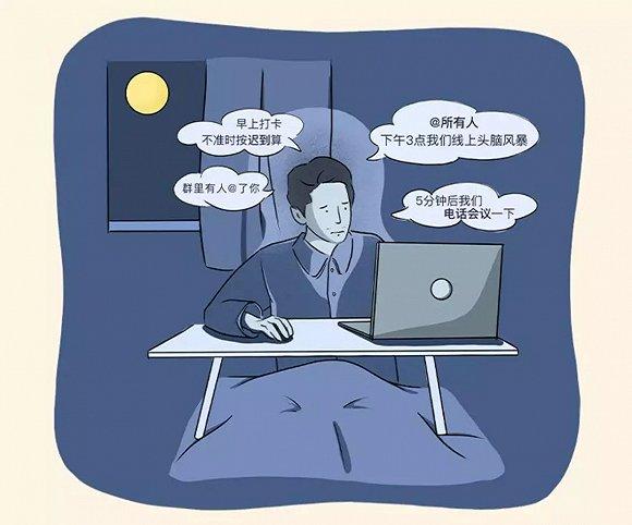 远程办公的上半月,产业互联网的下半场