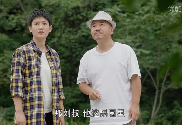 《乡村爱情》谢永强主演成配角,杜小双突降戏份多,背后有何玄机