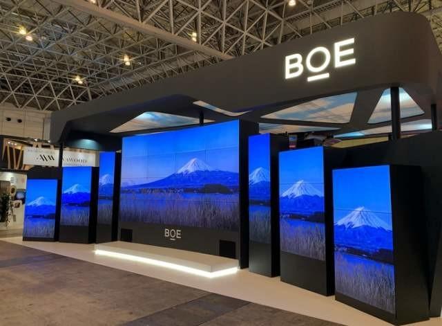 京东方获全球液晶电视面板出货量