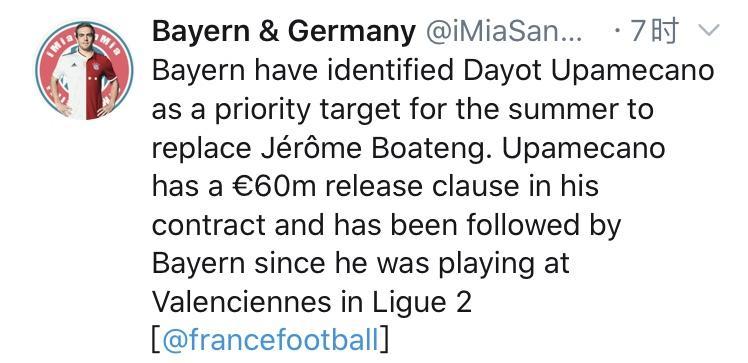 法国足球:拜仁将签乌帕梅卡诺,解约金六千万欧