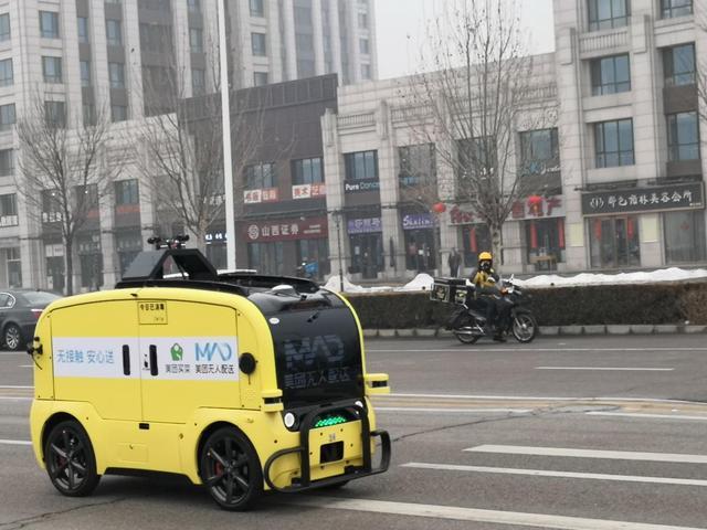 美团无人车配送落地 时速约为20公里